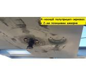 Полуприцеп зерновоз 4-хосный НЕФАЗ 93346 на пневмоподвеске SAF