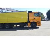 Бортовой автомобиль зерновоз Камаз 65207, объем 35 куб.м