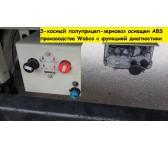 Трехосный полуприцеп зерновоз ЭТП-ИНВЕСТ на пневмоподвеске SAF