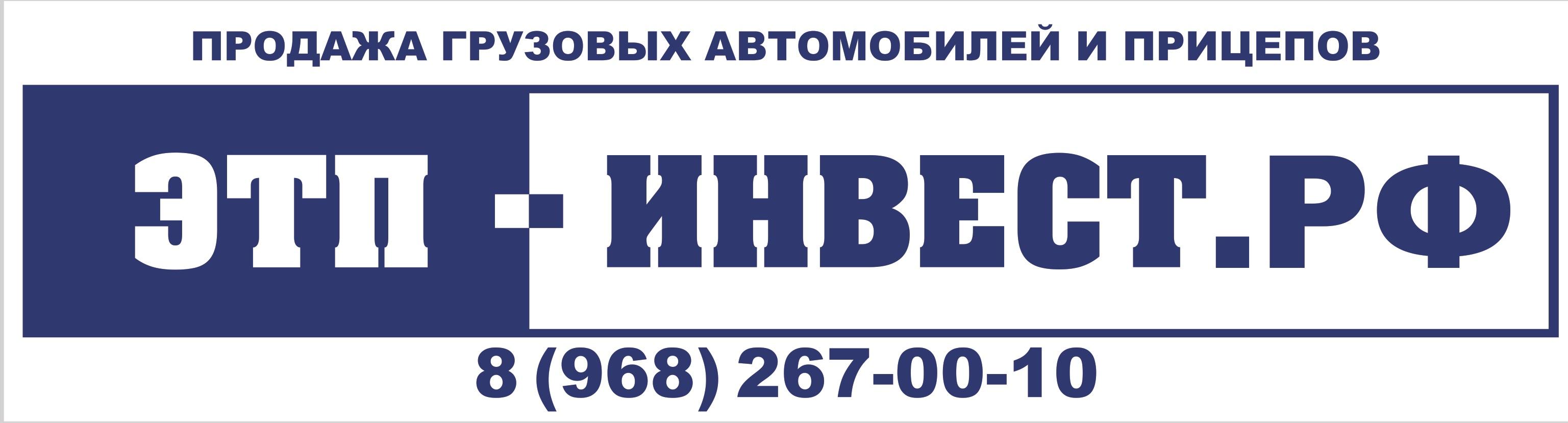 """ООО """"ЭНЕРГОТЕХПРОМ-ИНВЕСТ"""""""